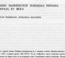 Дигитализовано: Попис заорјенског племена Риђана с краја XV века