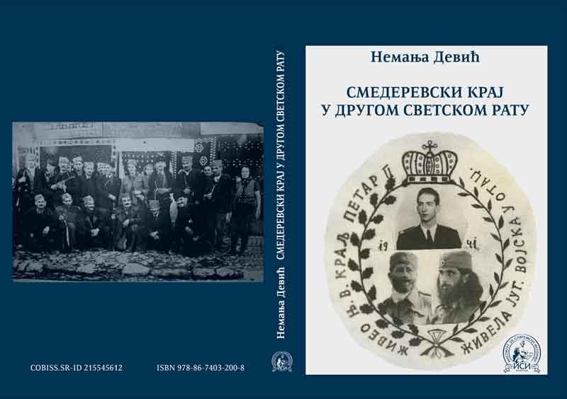 Smederevski-kraj-u-Drugom-svetskom-ratu