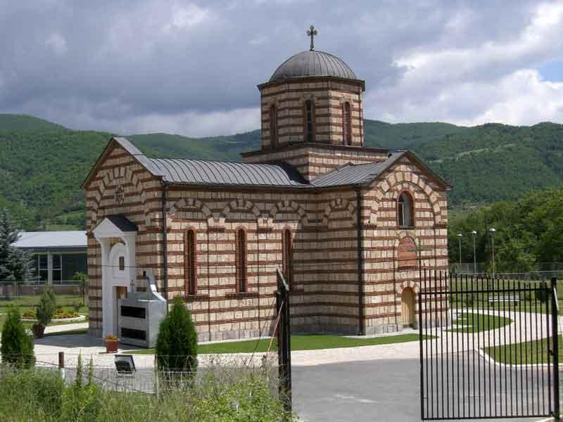 Црква Свете Тројице у Зубином Потоку