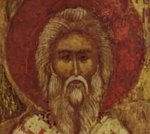 Свети Арсеније I Сремац