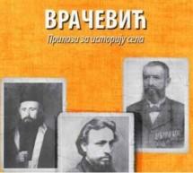 Ново у дигиталној библиотеци: Бранко М. Жујовић – Врачевић, прилози за историју села