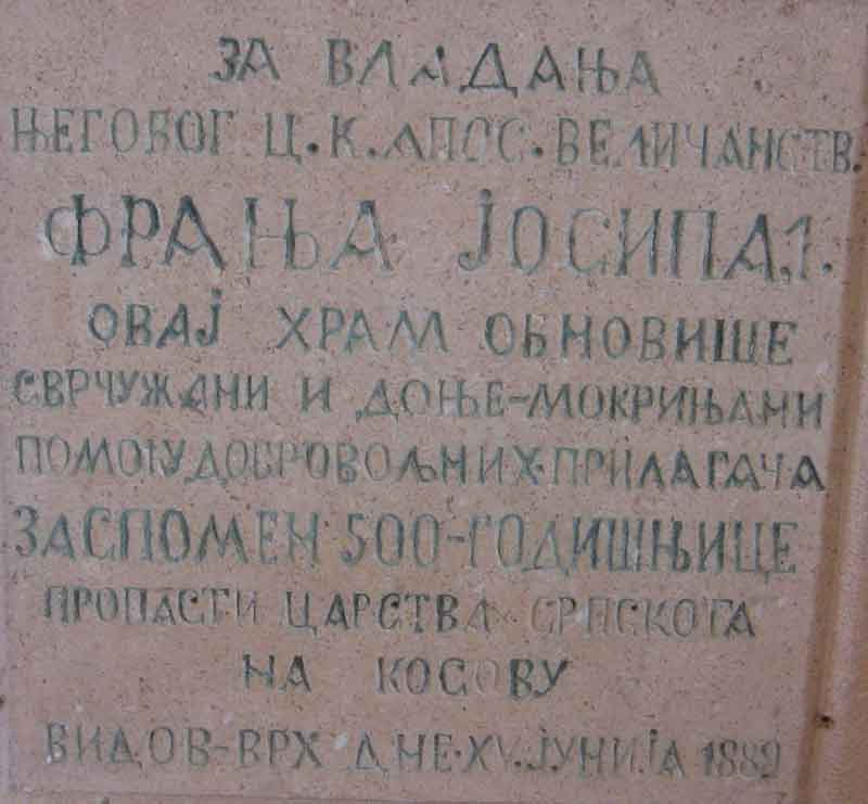 spomenik-franje-josipa