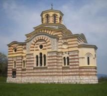 Порекло презимена, село Орешац (Књажевац)