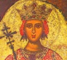 Света Великомученица Екатерина Александријска