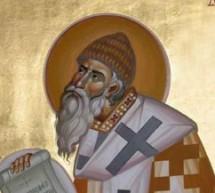 Свети Спиридон Чудотворац