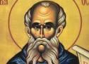 Свети Сава Освећени