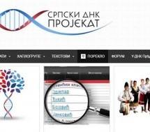 Бесплатно ДНК тестирање за Србе са Косова и Метохије и са југа Србије