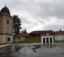 Порекло презимена, село Трнавац (Зајечар)