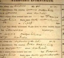 Najstariji zapisi iz matične knjige krštenih (rođenih) crkve u Borču za 1837. godinu