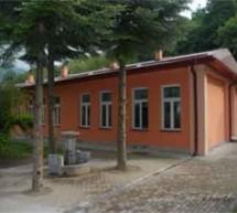 Poreklo prezimena, selo Džep (Vladičin Han)