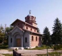 Порекло презимена, село Драговац (Пожаревац)
