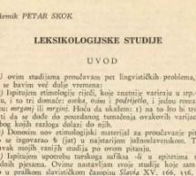 Ново у дигиталној библиотеци: Петар Скок – Лексикологијске студије