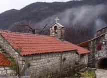 Братства племена Добрско Село
