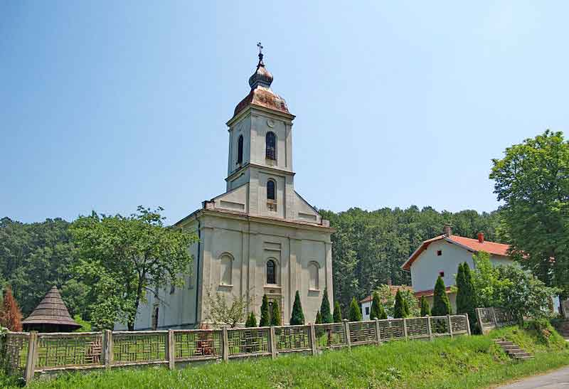 Манастир и црква рођења Богородичиног у селу Четереже