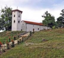Порекло презимена, село Рударе (Лесковац)