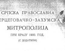Ново у дигиталној библиотеци: Шематизам херцеговачко-захумске митрополије из 1900. године, као и Споменица истоимене епархије 1928. године