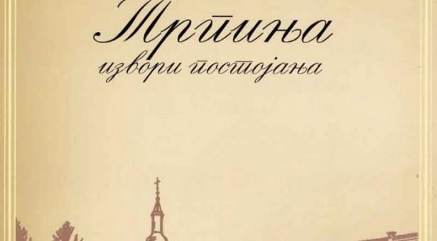 """Објављен други део књиге """"Трпиња – извори постојања"""""""