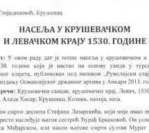 Ново у дигиталној библиотеци: Милош Стојадиновић – Насеља у крушевачком и левачком крају 1530. године