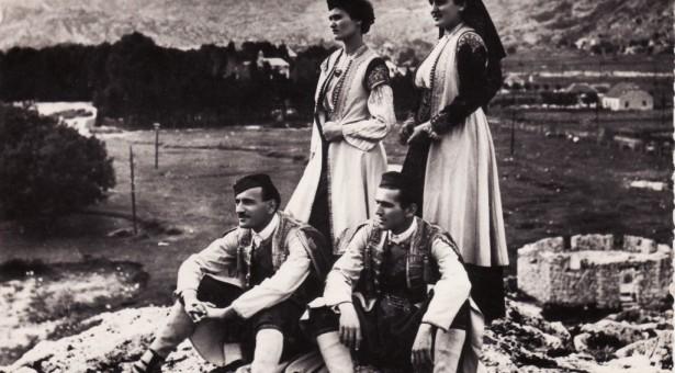 Племе Бјелице