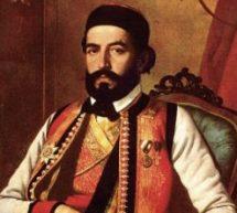 Властела у Црној Гори према народним предањима