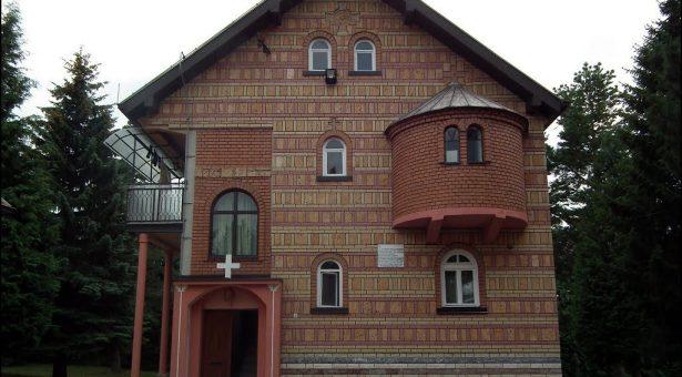 Манастир Рача и његов скит Сабора србских светитеља на Тари