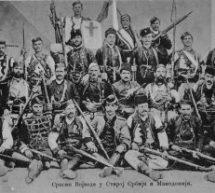 Тестирање родова из племена Брсјака и Мијака у Македонији