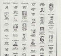 Читуља за 46 Срба из села Ортијеш код Мостара страдалих у ратовима у 20. веку