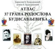 "Objavljena knjiga ""Atlas 37 grana rodoslova Budisavljevića"""
