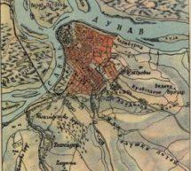 Toponimija Beograda (1)