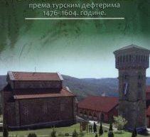 Predstavljanje knjige Stanovništvo Rujna prema turskim defterima 1476-1604. godine (Etnografski muzej u Beogradu, 3.12.2019.)