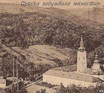 Poreklo prezimena, selo Jazak (Irig)