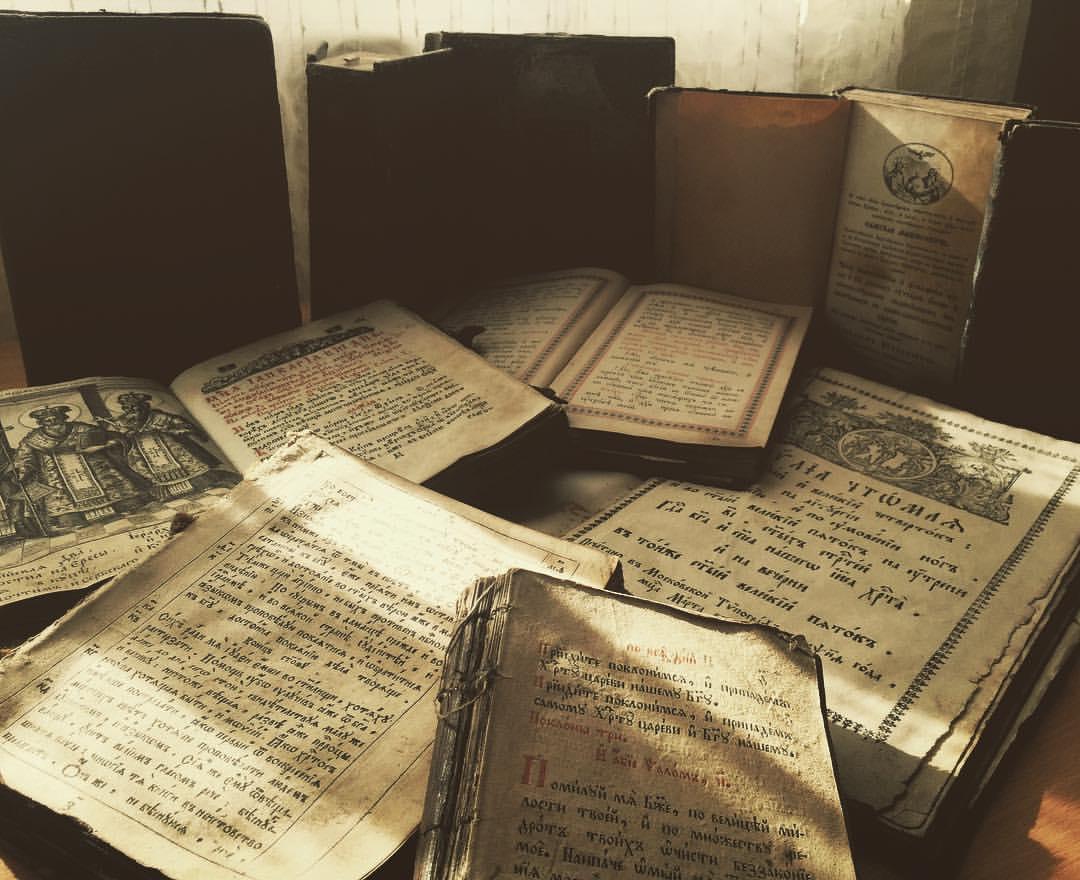 Архивски каталог