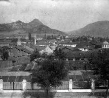 Istorijski arhiv Kosovska Mitrovica