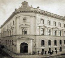 Arhiv Narodne banke Srbije