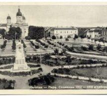 Istorijski arhiv Negotin