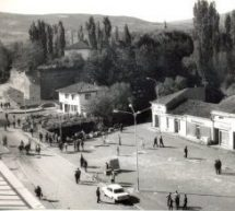 """Istorijski arhiv """"Ras"""" Novi Pazar"""