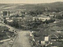 Arhiv Grada Prištine