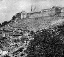 Међуопштински историјски архив Призрен