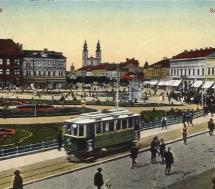 Историјски архив Суботица