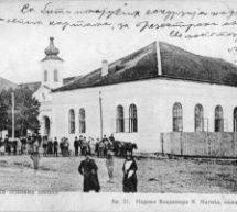 Istorijski arhiv Valjevo