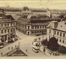 Историјски архив Зрењанин
