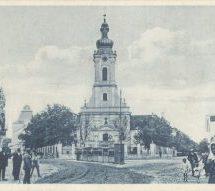 Историјски архив Срем