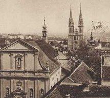 Хрватски државни архив
